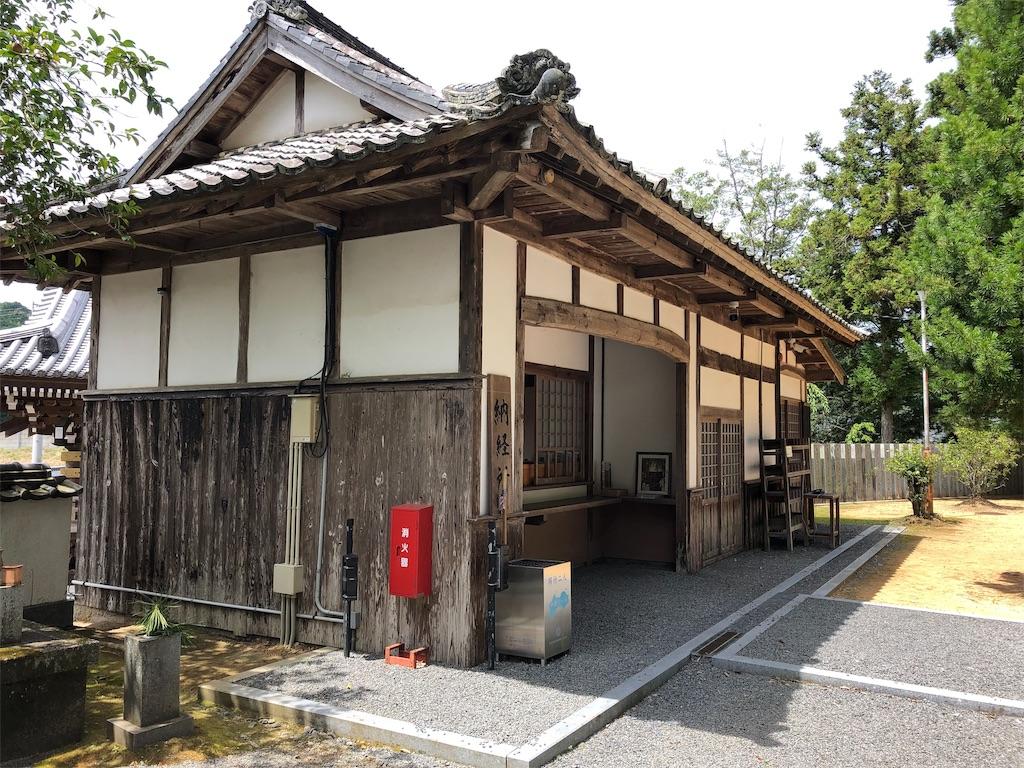 f:id:sikakebunko:20190810212112j:image