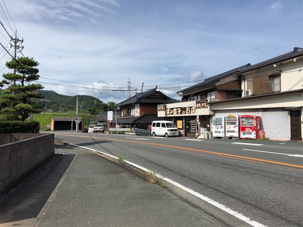 f:id:sikakebunko:20190810212538j:image