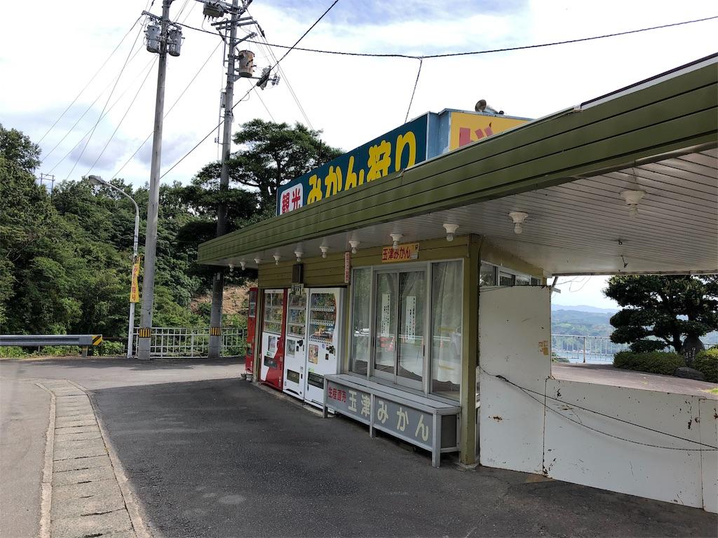 f:id:sikakebunko:20190810212559j:image