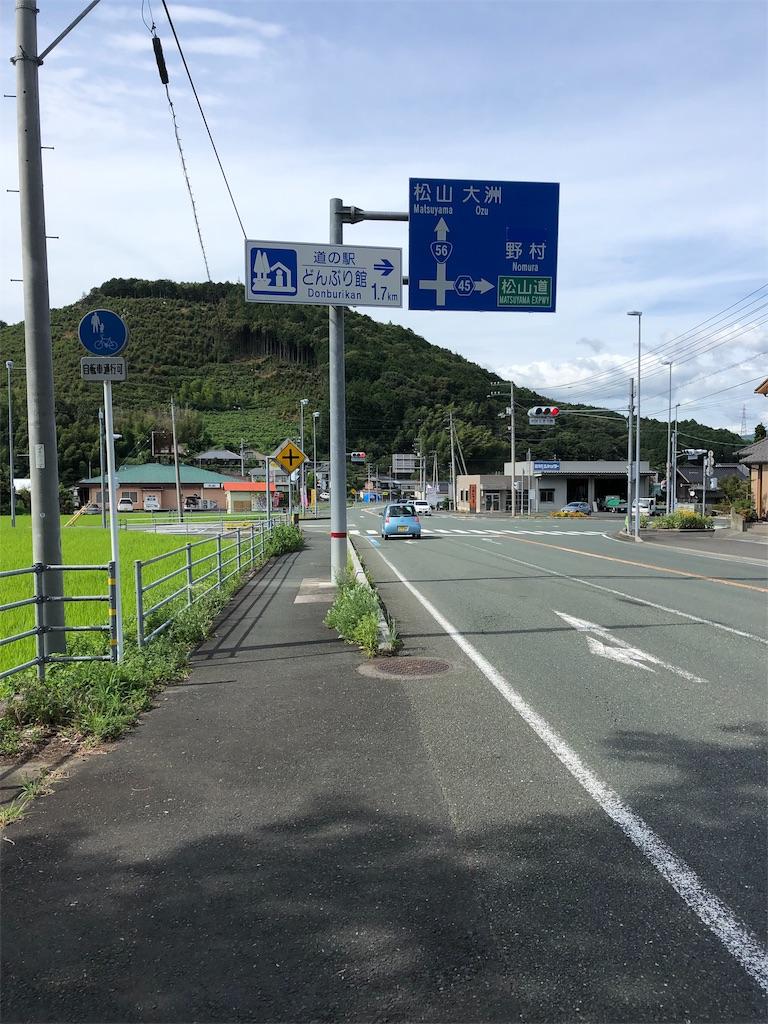 f:id:sikakebunko:20190810212613j:image
