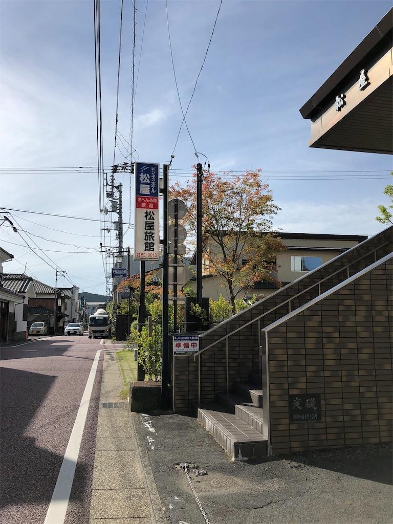 f:id:sikakebunko:20190810212622j:image