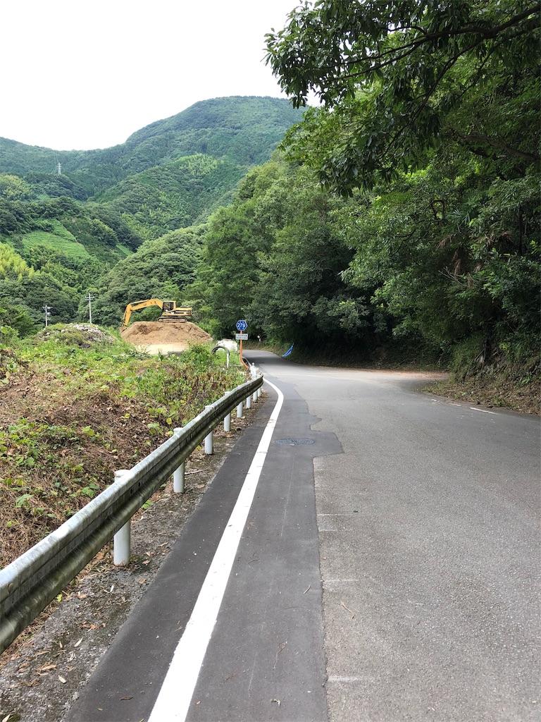 f:id:sikakebunko:20190810212654j:image