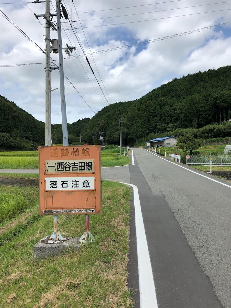 f:id:sikakebunko:20190810212712j:image
