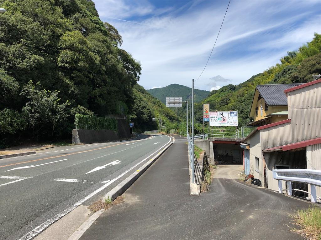 f:id:sikakebunko:20190810213756j:image
