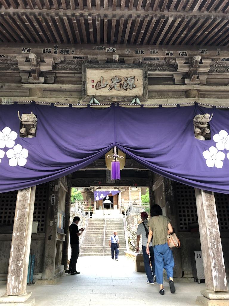 f:id:sikakebunko:20190810214751j:image