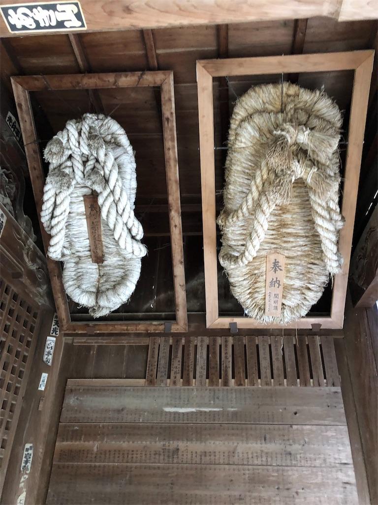 f:id:sikakebunko:20190810214856j:image
