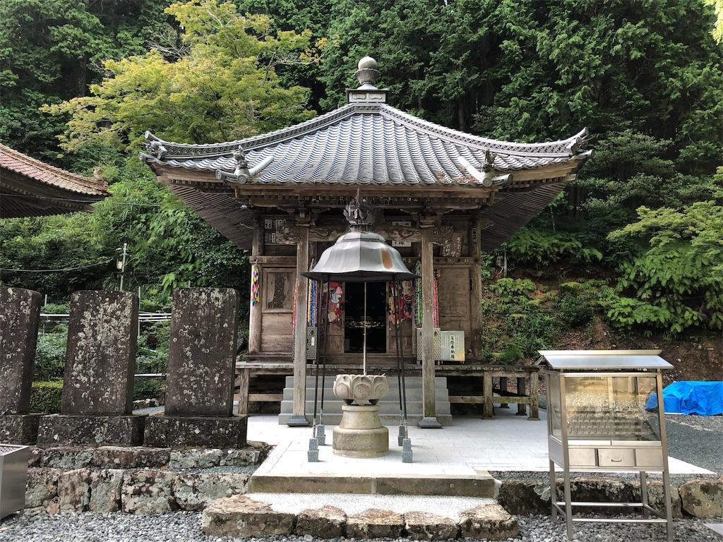 f:id:sikakebunko:20190810215050j:image