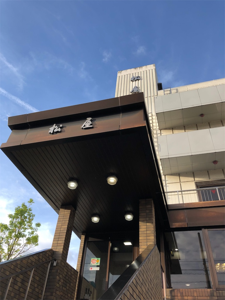 f:id:sikakebunko:20190810215438j:image