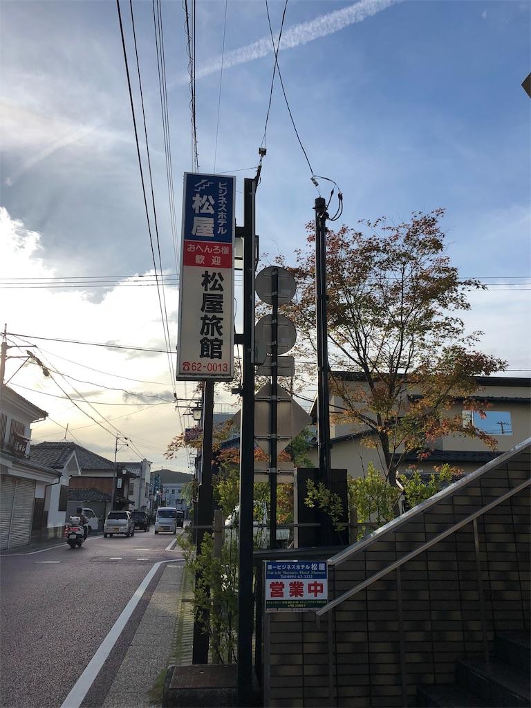 f:id:sikakebunko:20190810215450j:image