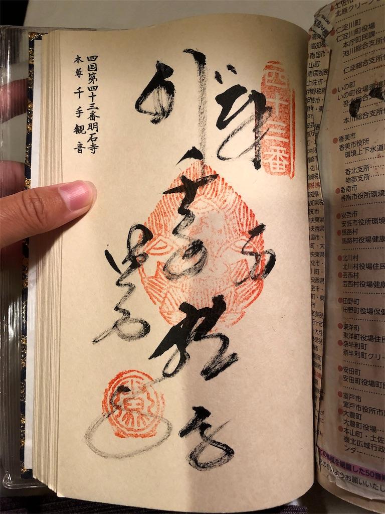 f:id:sikakebunko:20190810215526j:image