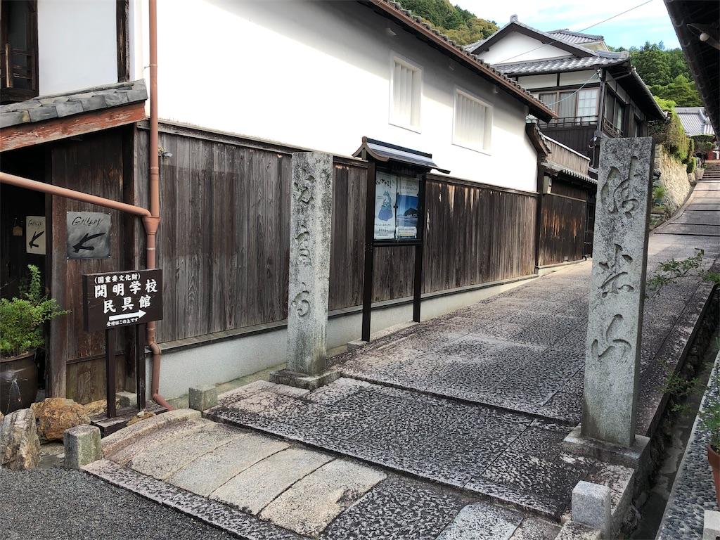 f:id:sikakebunko:20190811001128j:image