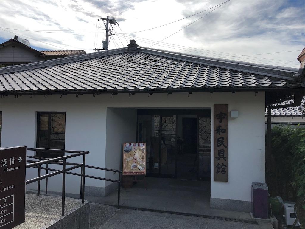 f:id:sikakebunko:20190811063203j:image