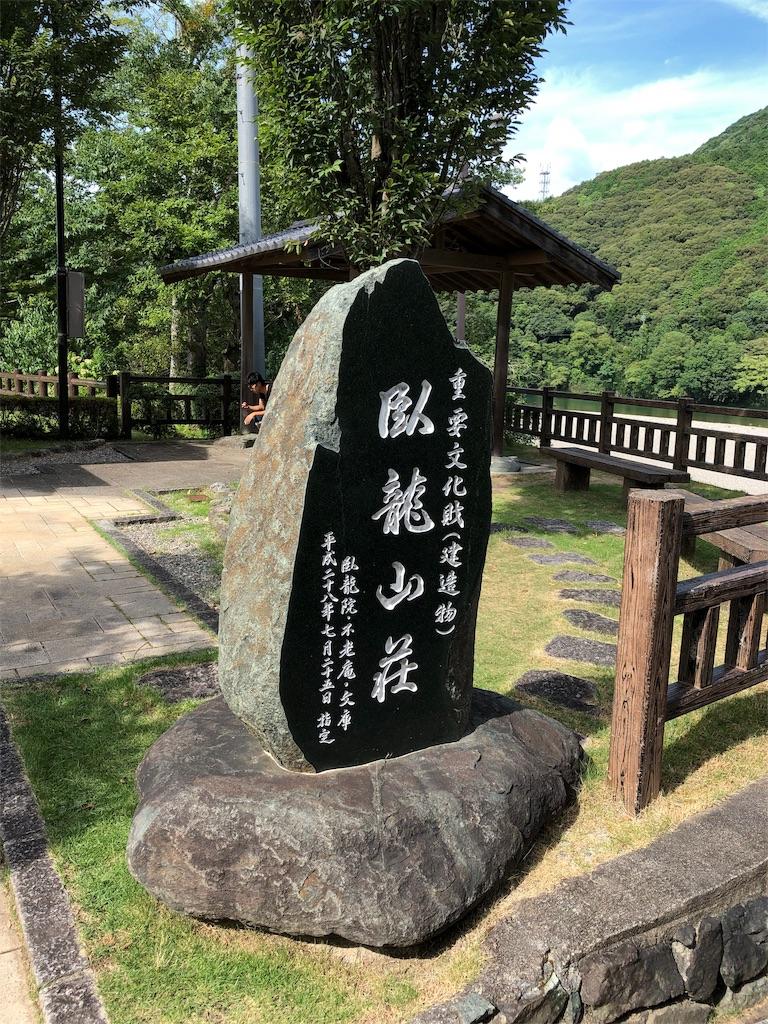 f:id:sikakebunko:20190811135413j:image