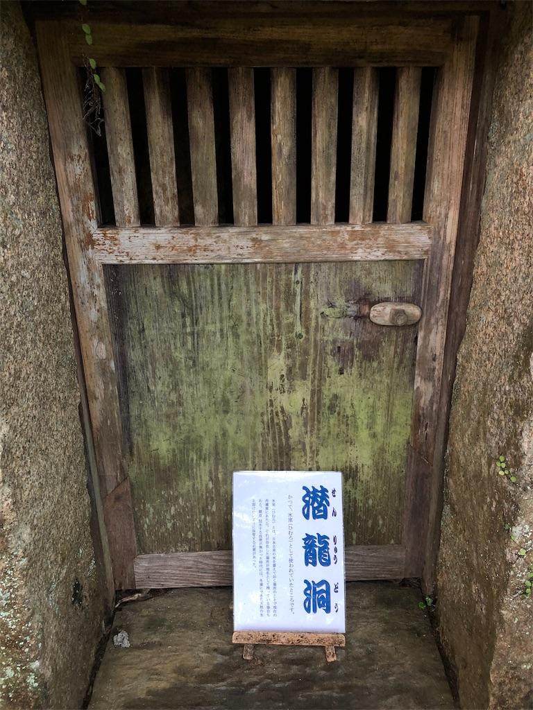f:id:sikakebunko:20190811135649j:image