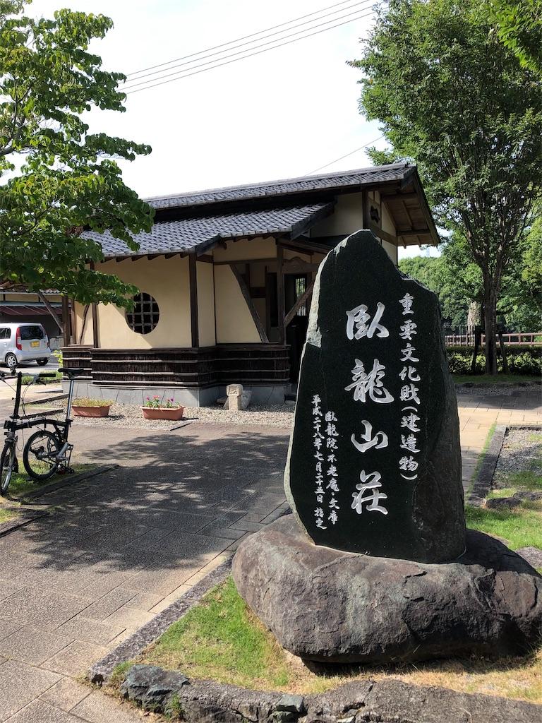 f:id:sikakebunko:20190811135717j:image