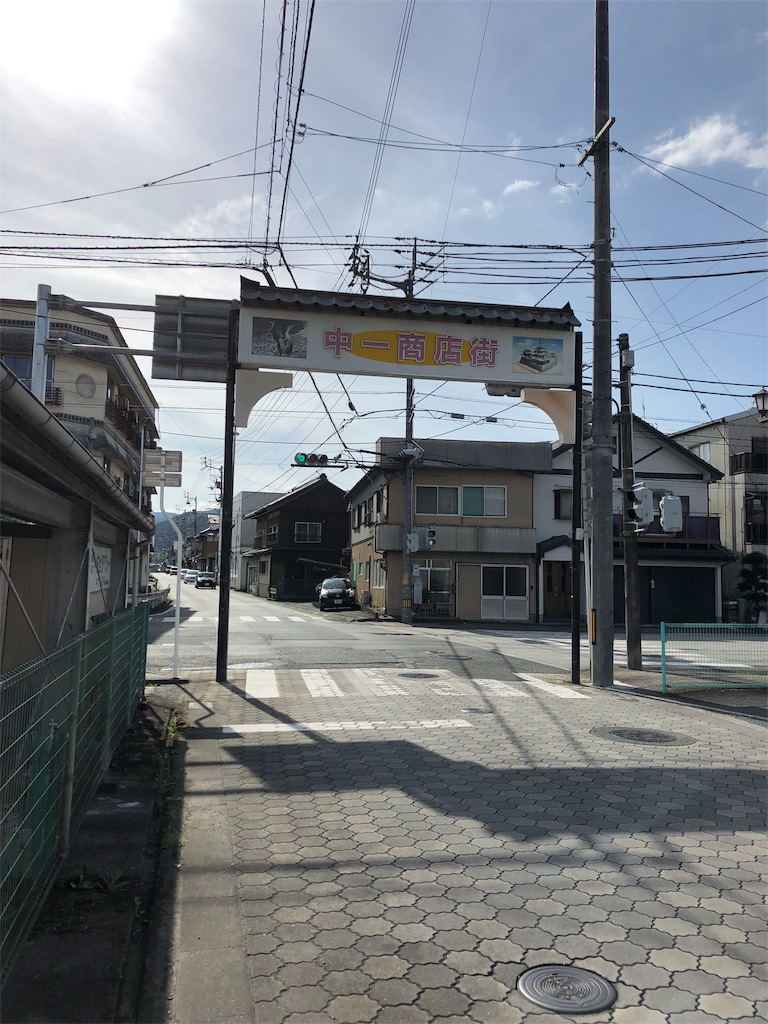 f:id:sikakebunko:20190811135802j:image