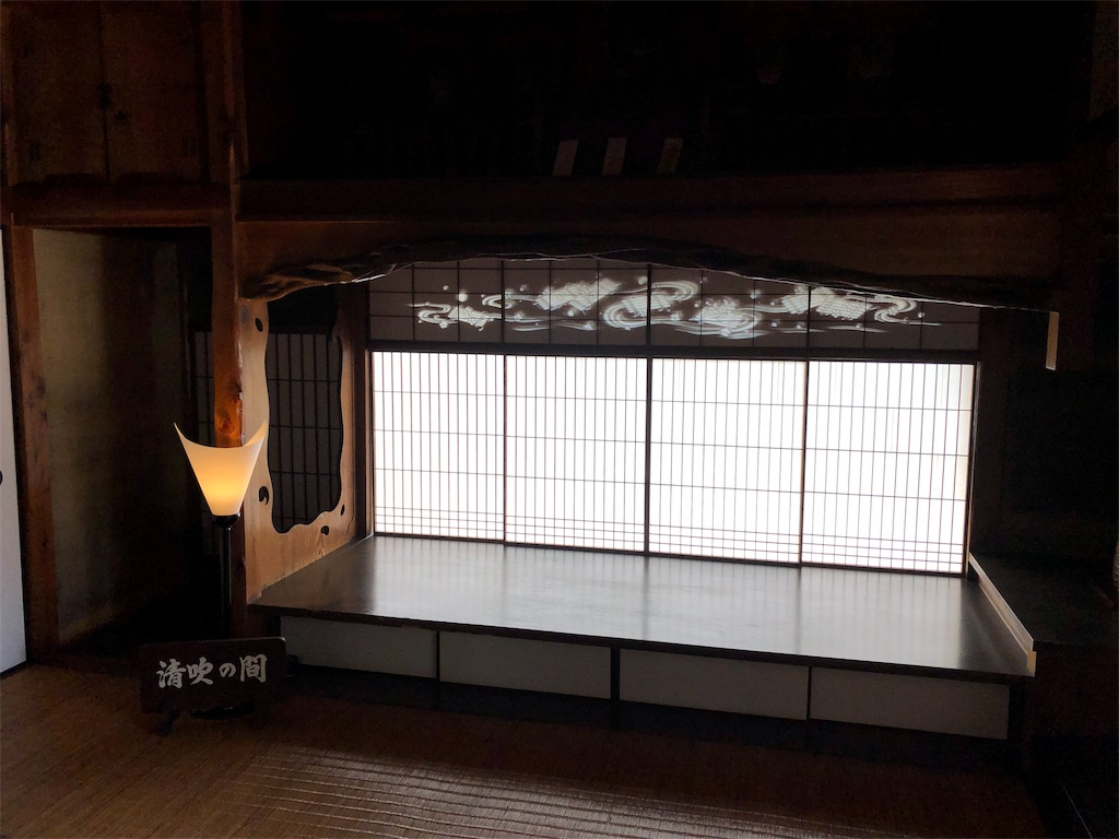 f:id:sikakebunko:20190811135835j:image