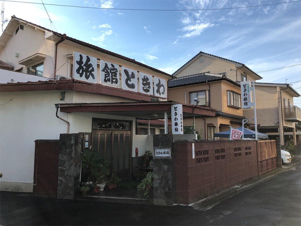f:id:sikakebunko:20190811141345j:image