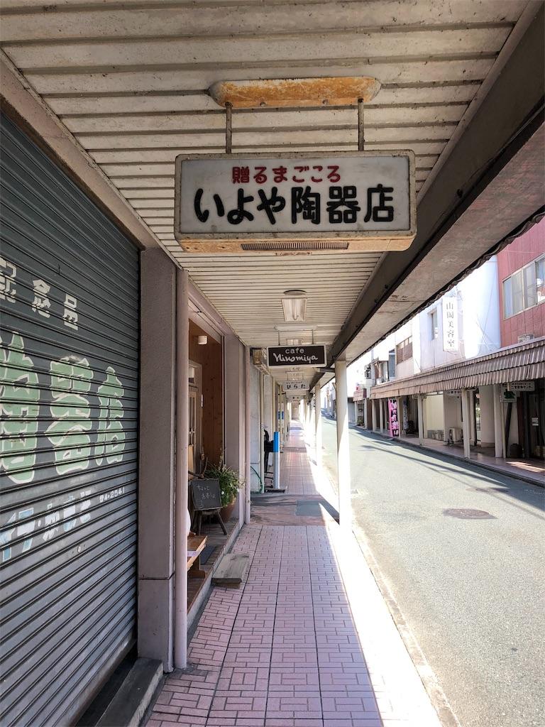 f:id:sikakebunko:20190811141449j:image