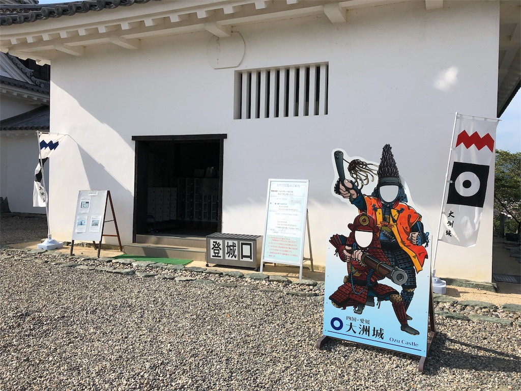 f:id:sikakebunko:20190811141500j:image