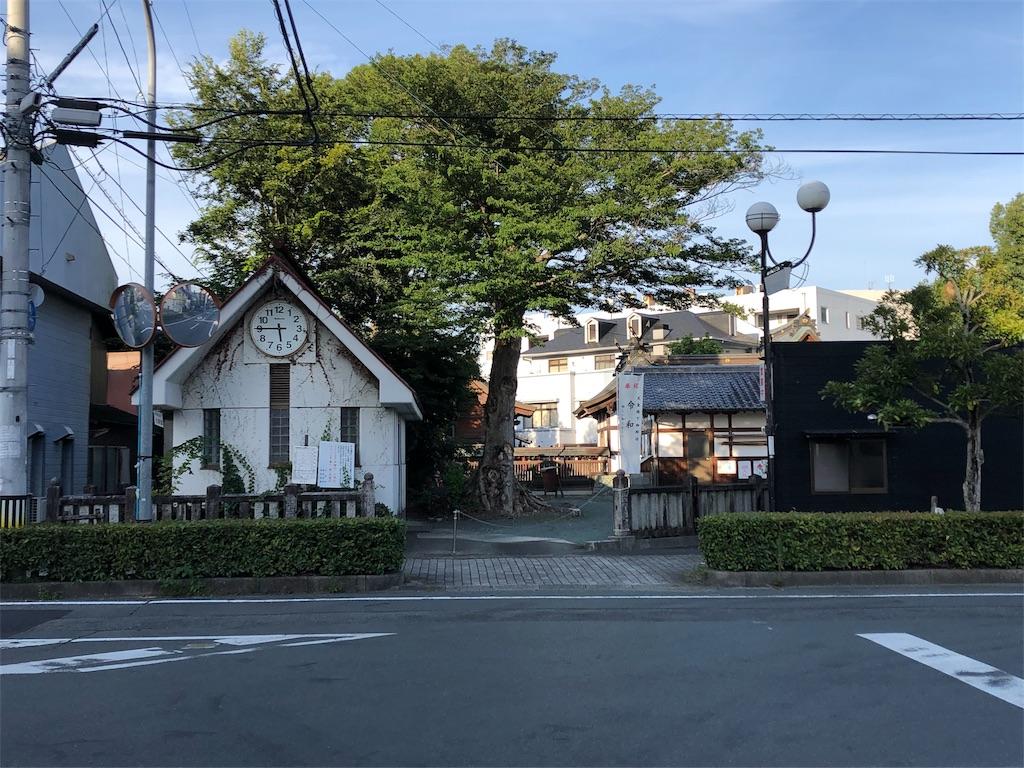 f:id:sikakebunko:20190811141515j:image