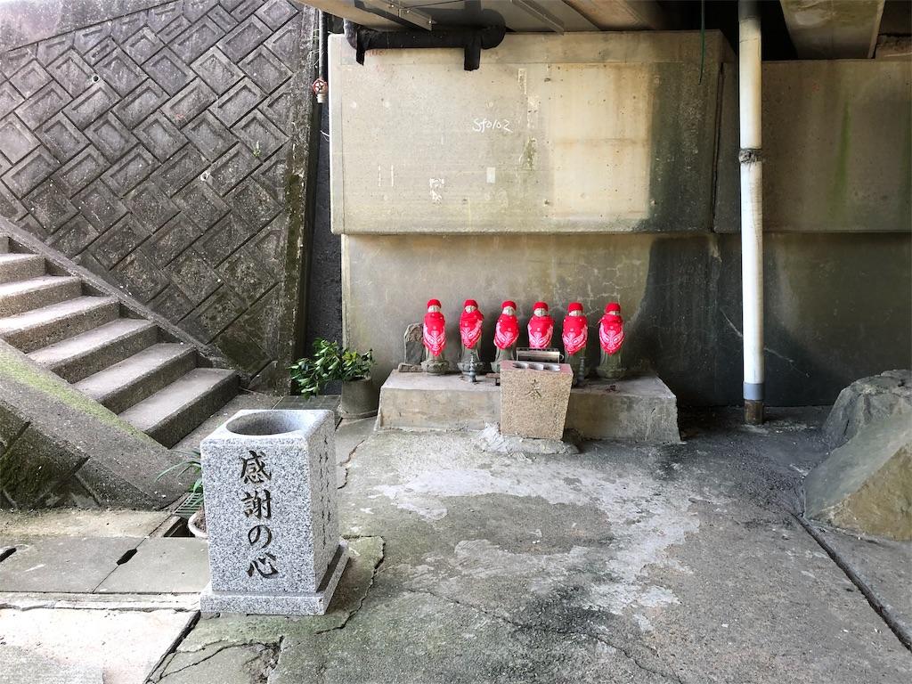 f:id:sikakebunko:20190813085629j:image