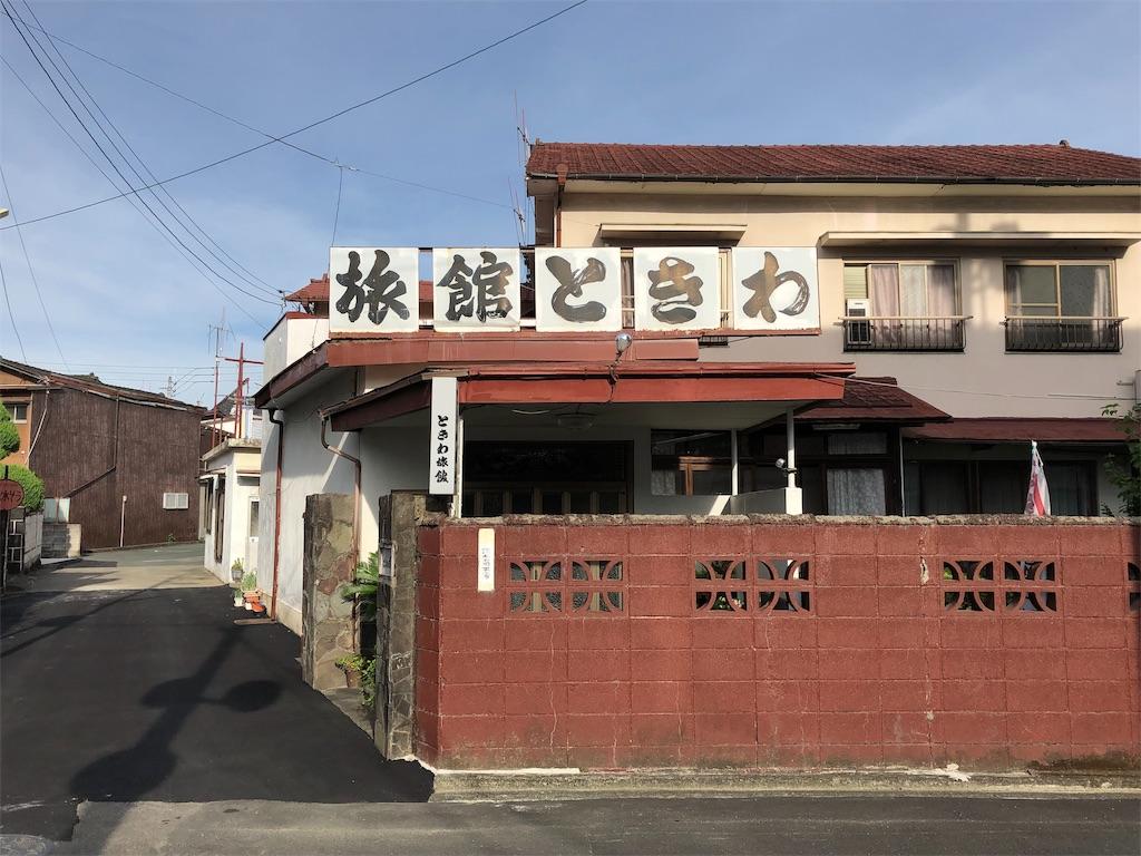 f:id:sikakebunko:20190813085729j:image