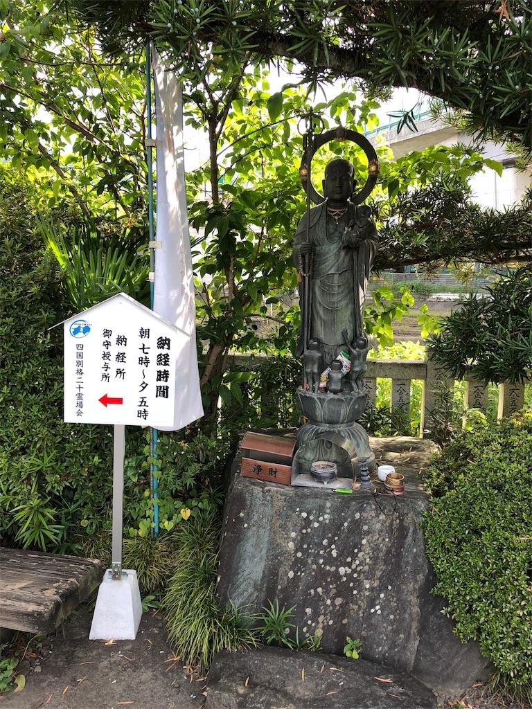 f:id:sikakebunko:20190813090302j:image