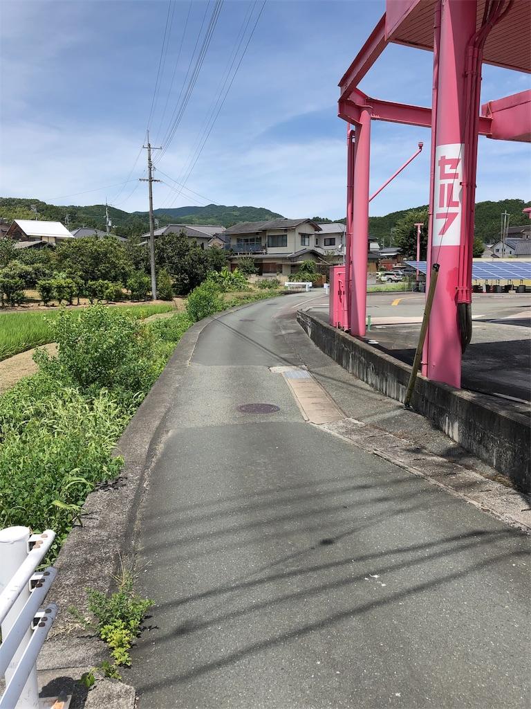 f:id:sikakebunko:20190814133220j:image