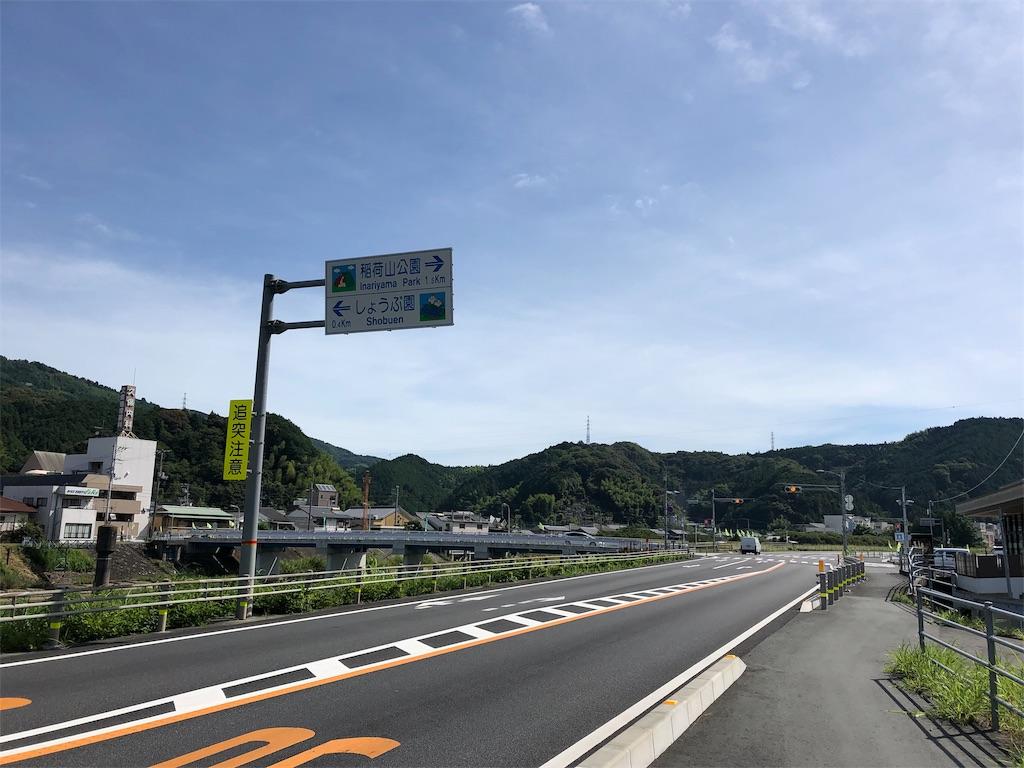 f:id:sikakebunko:20190814133243j:image