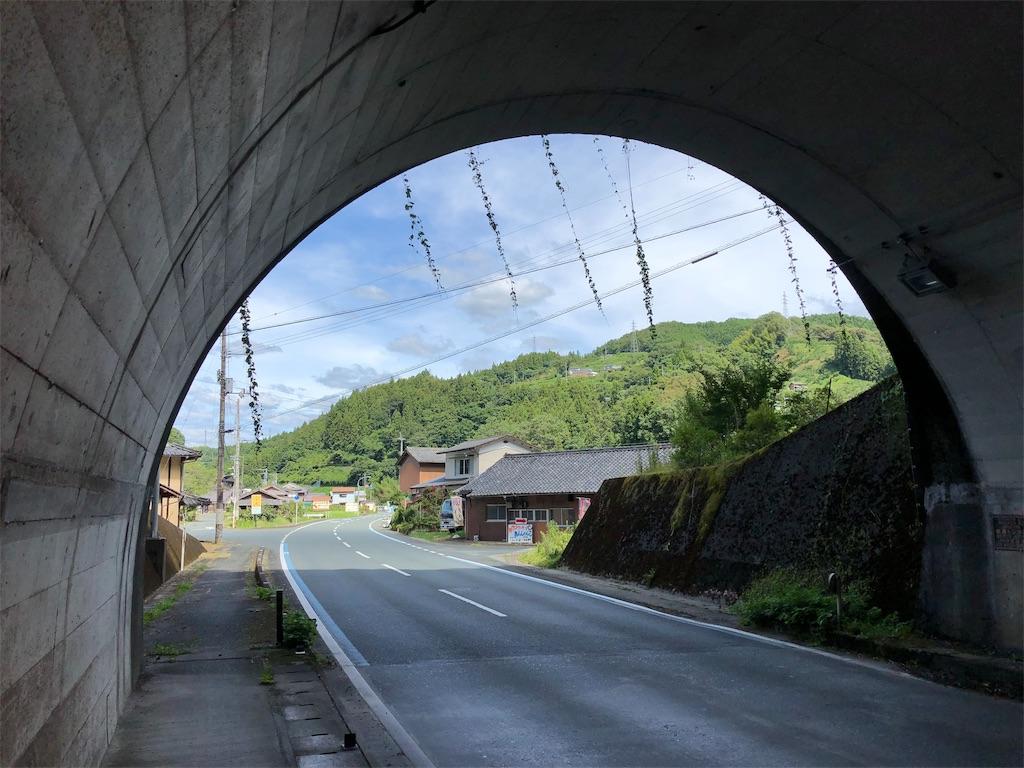 f:id:sikakebunko:20190814135050j:image