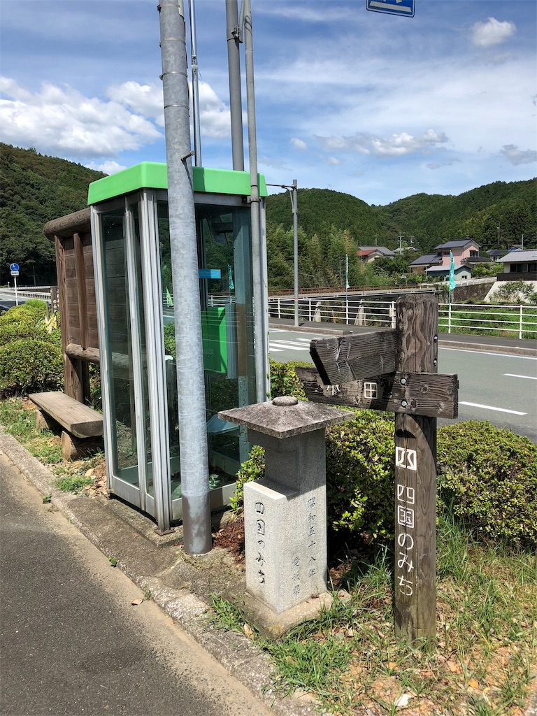 f:id:sikakebunko:20190814135138j:image