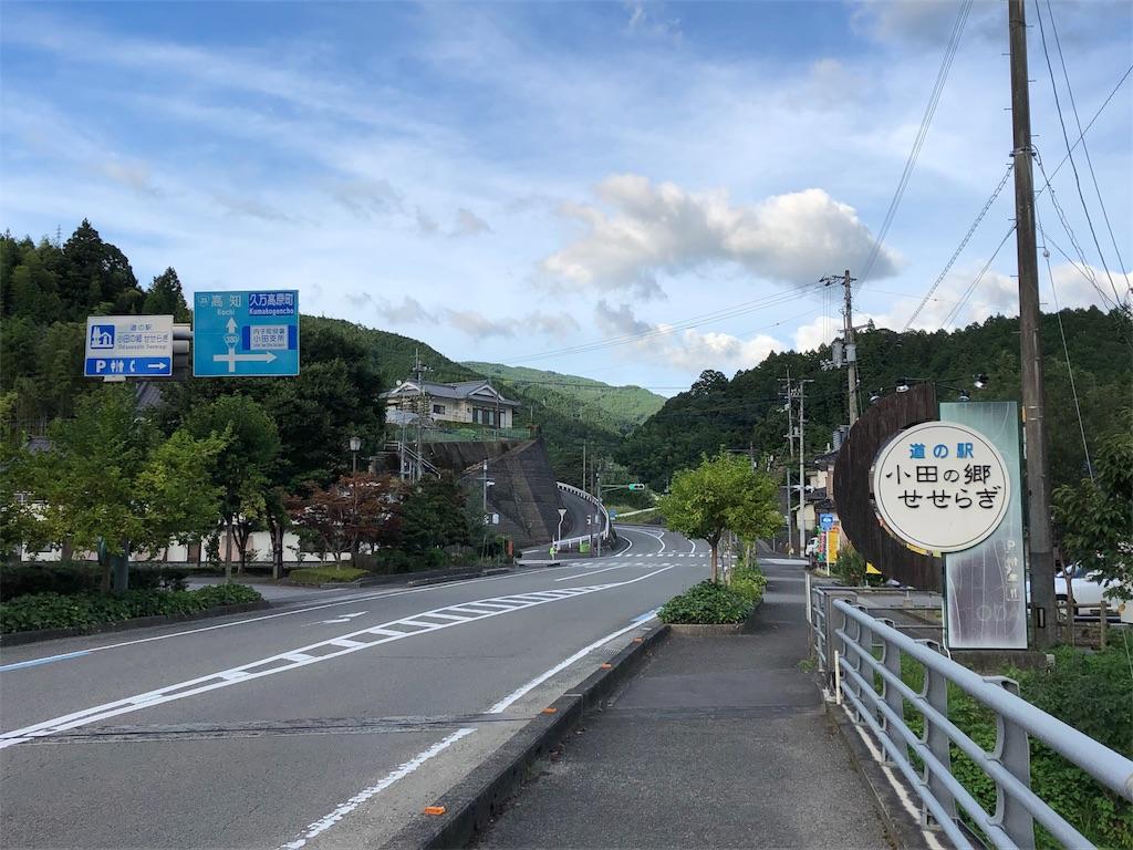 f:id:sikakebunko:20190814135235j:image