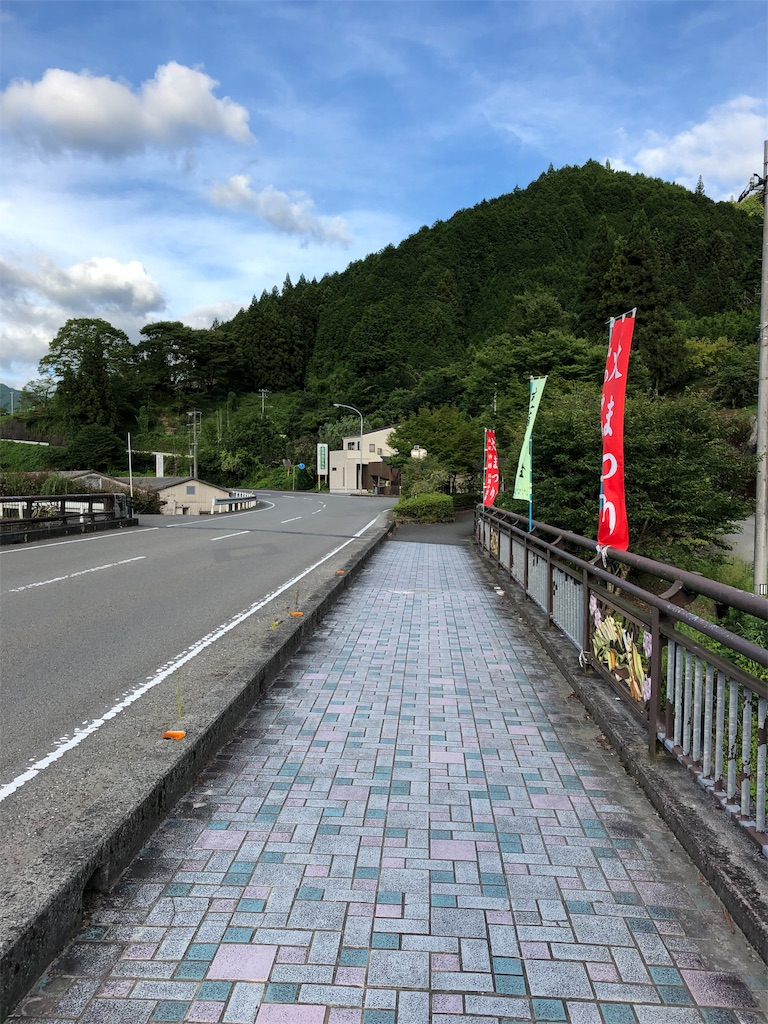 f:id:sikakebunko:20190814135402j:image
