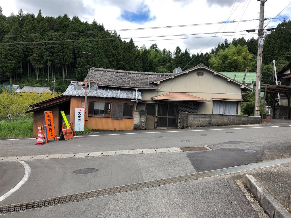 f:id:sikakebunko:20190815004310j:image