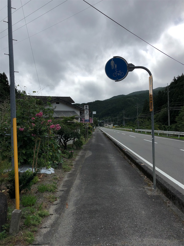 f:id:sikakebunko:20190815004347j:image