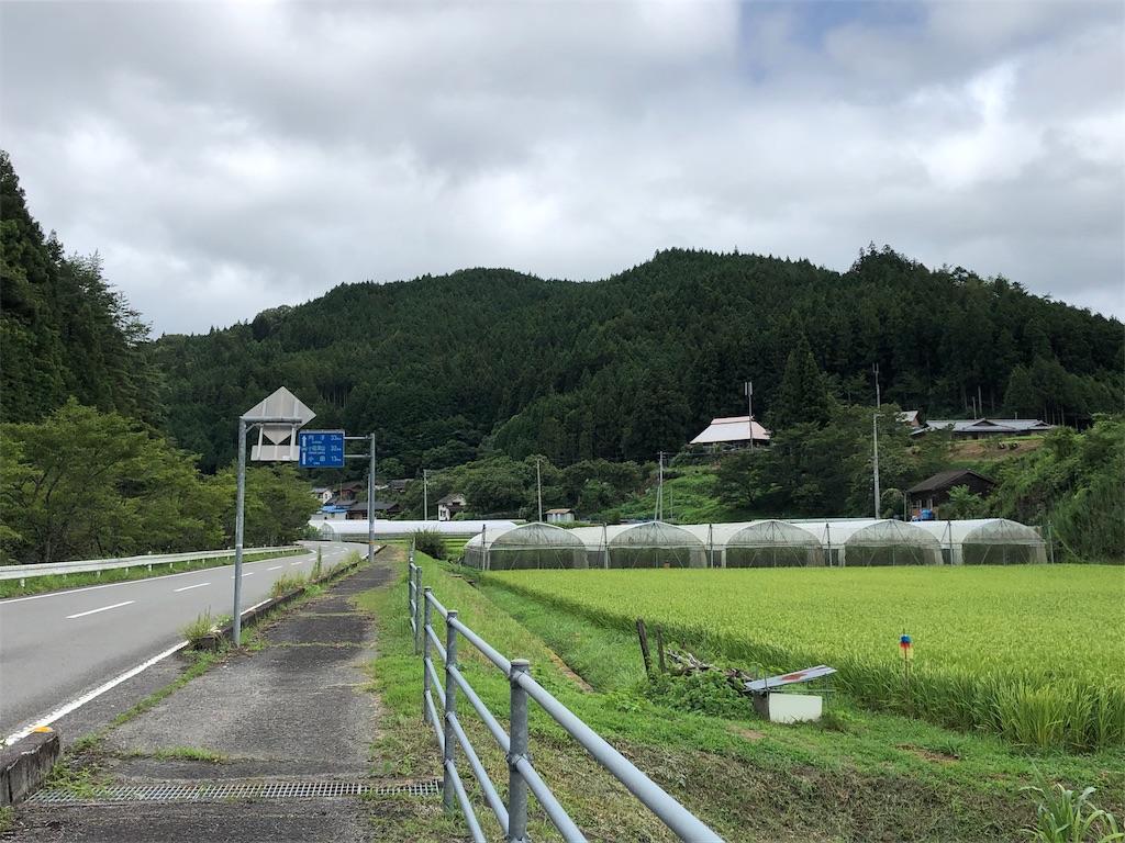 f:id:sikakebunko:20190815004402j:image