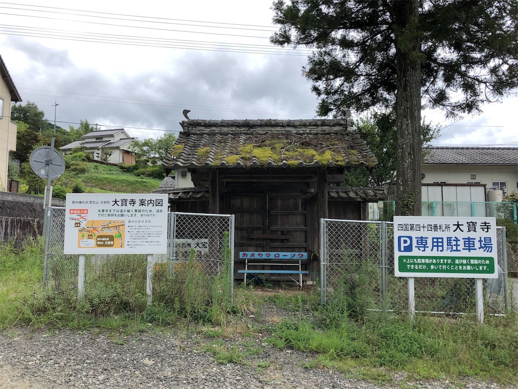f:id:sikakebunko:20190815085505j:image