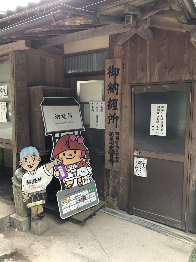 f:id:sikakebunko:20190815085529j:image