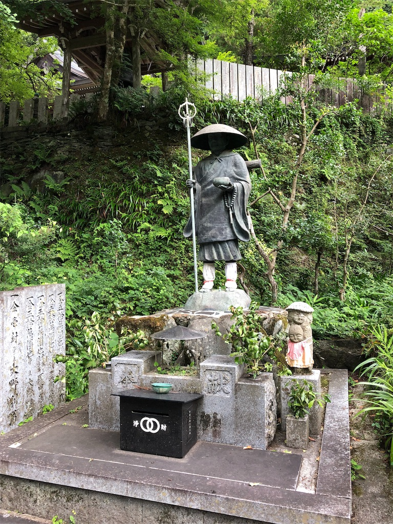 f:id:sikakebunko:20190815085600j:image