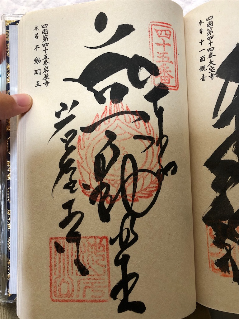 f:id:sikakebunko:20190815092207j:image