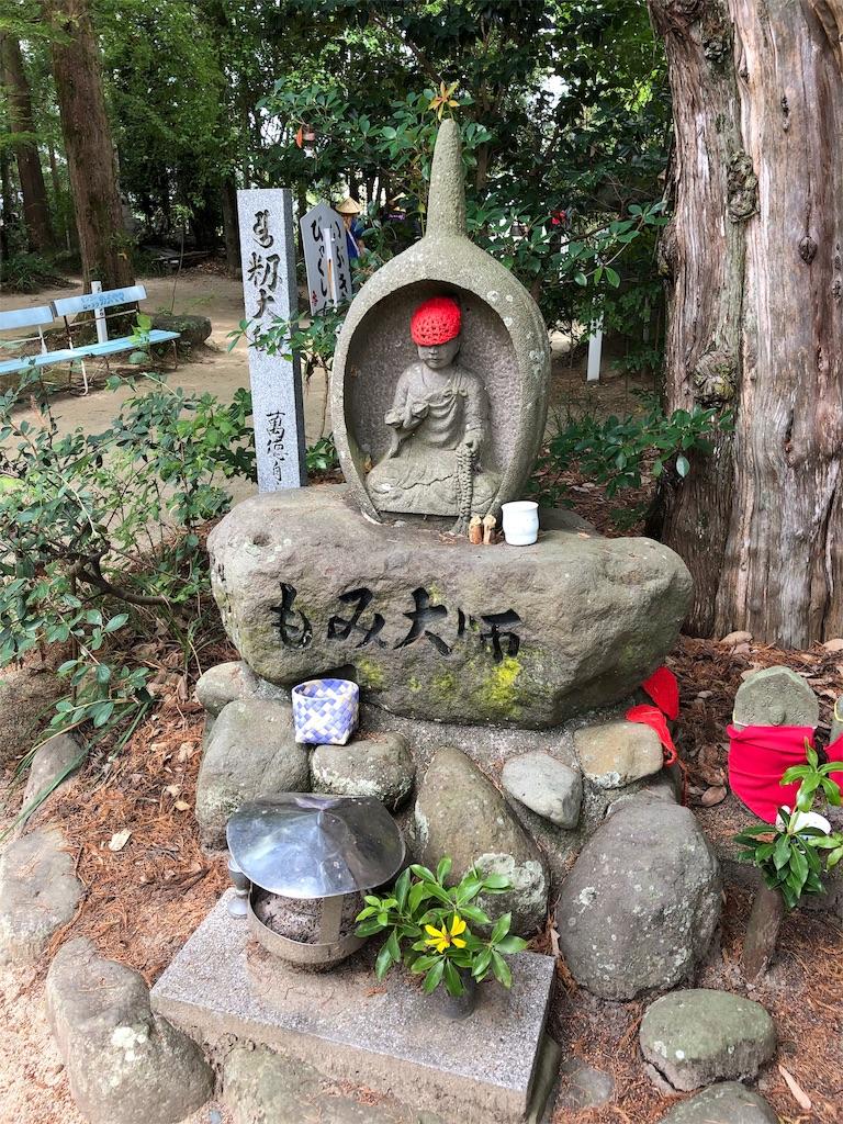 f:id:sikakebunko:20190815190603j:image