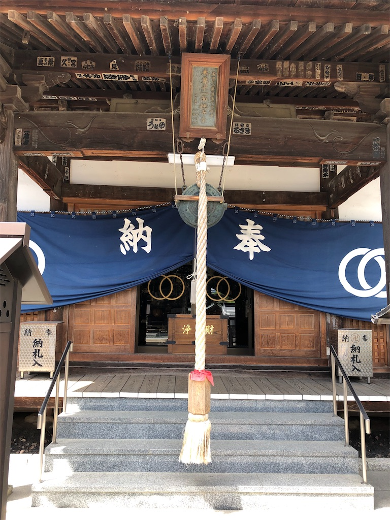 f:id:sikakebunko:20190815194904j:image
