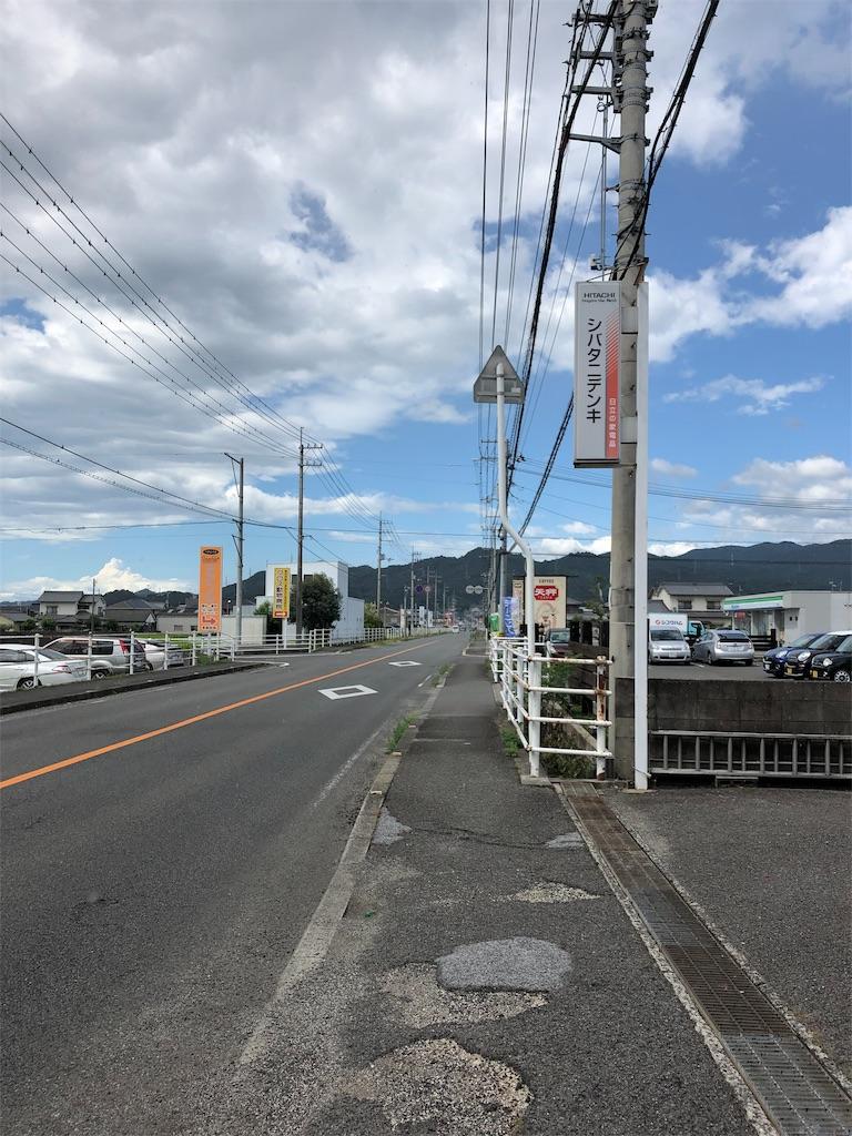 f:id:sikakebunko:20190815212345j:image