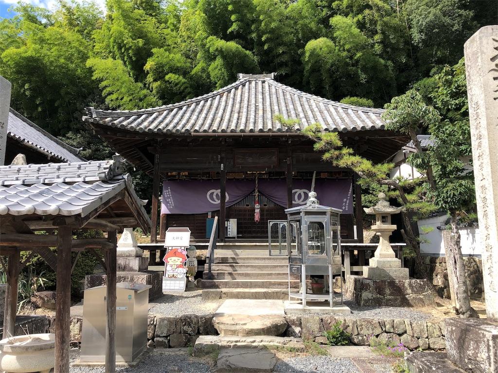 f:id:sikakebunko:20190815213201j:image