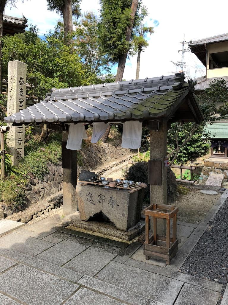 f:id:sikakebunko:20190815213233j:image