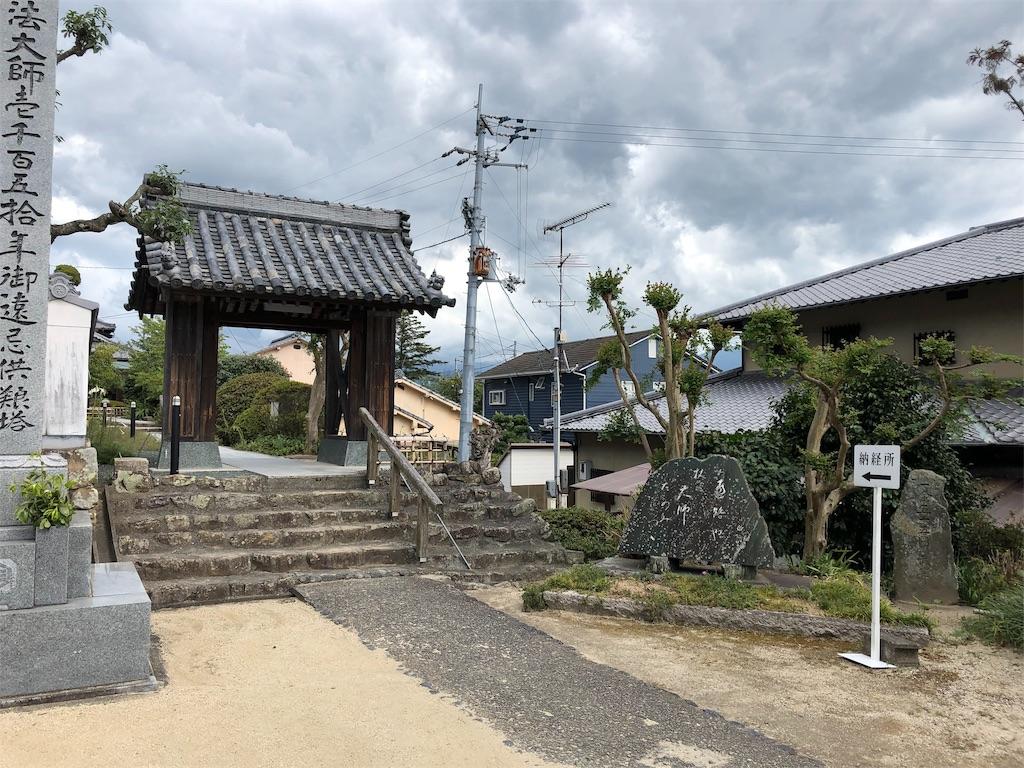 f:id:sikakebunko:20190815213249j:image