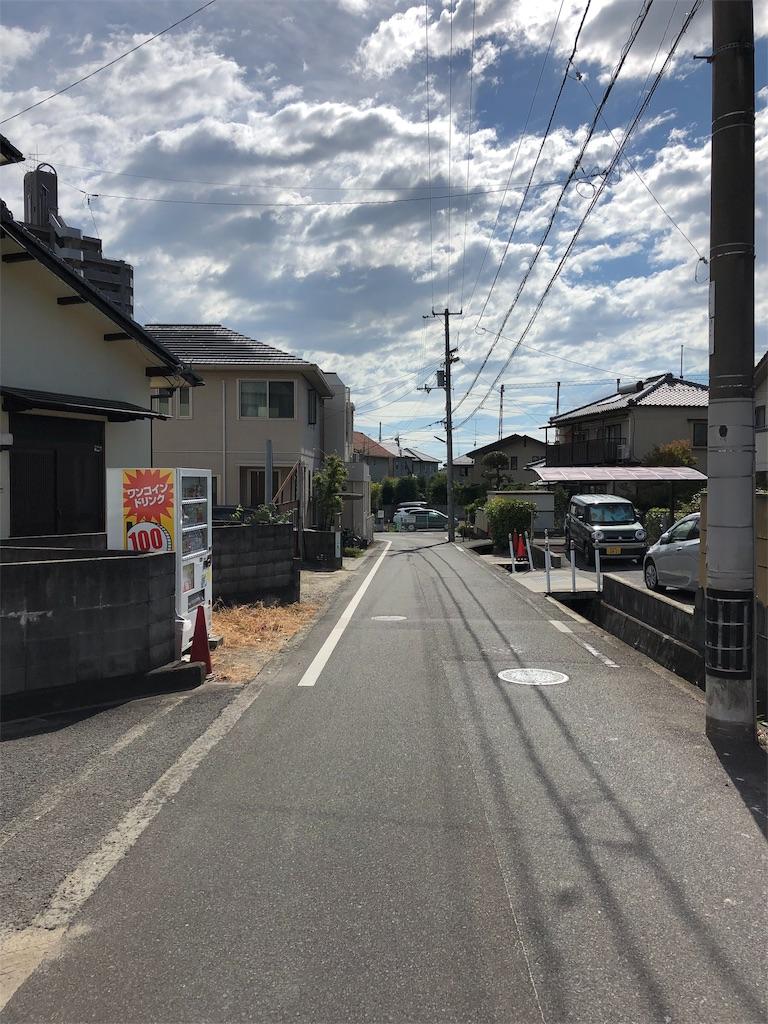 f:id:sikakebunko:20190815213953j:image