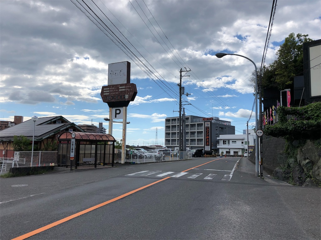 f:id:sikakebunko:20190815213958j:image