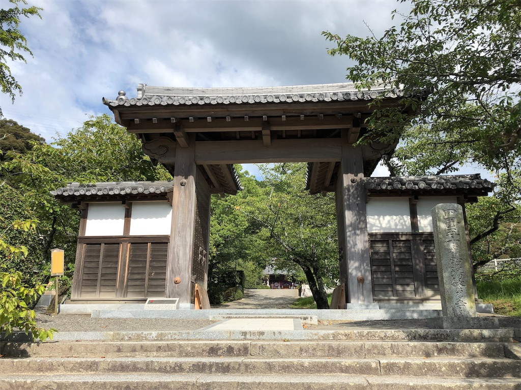 f:id:sikakebunko:20190815214545j:image